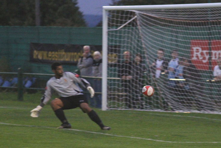 FA TROPHY: EAST THURROCK PREVIEW