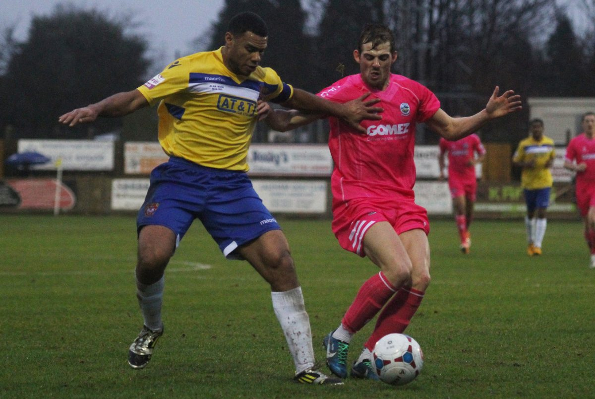PREVIEW: STAINES HOME